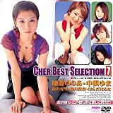 CHER BEST SELECTION(7) [DVD] HDV-042
