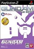 機動戦士ガンダムめぐりあい宇宙 GUNDAM THE BEST