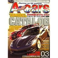 A cars (アメリカン カーライフ マガジン) 2008年 03月号 [雑誌]