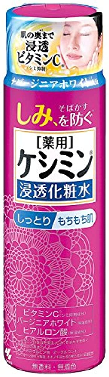 配送リテラシーショッキングケシミン浸透化粧水 しっとりもちもち シミを防ぐ 160ml×6個