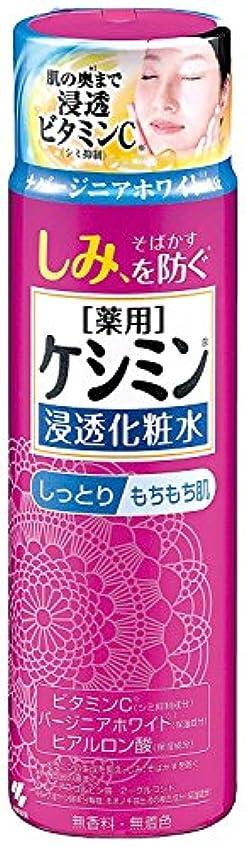 ポータブルヒューズカーフケシミン浸透化粧水 しっとりもちもち シミを防ぐ 160ml×3個