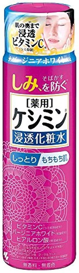 年金喉が渇いた一掃するケシミン浸透化粧水 しっとりもちもち シミを防ぐ 160ml×6個