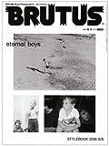 BRUTUS (ブルータス) 2008年 4/1号 [雑誌]