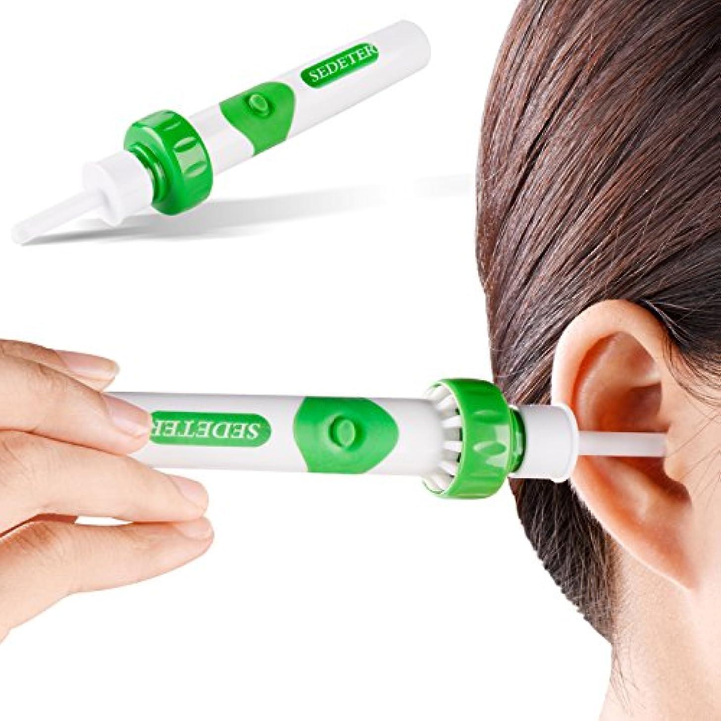 無声で弁護士肉SEDETER 新しい製品 電動 耳かき 吸引/耳掃除/みみかき/ポータブルイヤワックス 除去キット