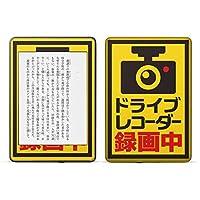 igsticker kindle paperwhite 第4世代 専用スキンシール キンドル ペーパーホワイト タブレット 電子書籍 裏表2枚セット カバー 保護 フィルム ステッカー 016167 ドライブレコーダー