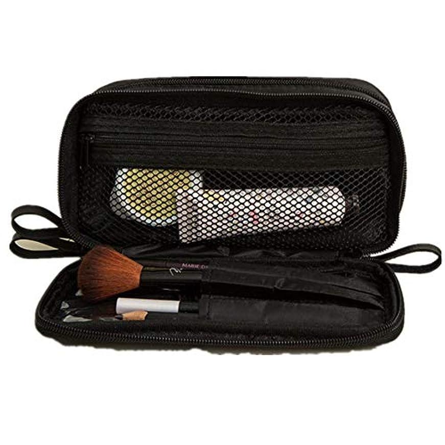 特大スペース収納ビューティーボックス 化粧品袋、旅行化粧品収納袋化粧品袋ポータブルファッション便利。 化粧品化粧台 (色 : ブラック)