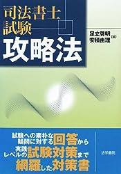 Amazon.co.jp: 足立 啓明:作品一...