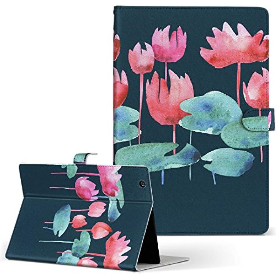 少ないベーシック同化するigcase iPad mini 4 mini 5 用 Apple アップル iPad アイパッド iPadmini4 タブレット 手帳型 タブレットケース タブレットカバー カバー レザー ケース 手帳タイプ フリップ ダイアリー 二つ折り 直接貼り付けタイプ 012196 花 植物 水連