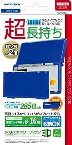 3DS用大容量内蔵バッテリーパック