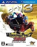 「Winning Post 7 2013 (ウイニングポスト7 2013)」の画像
