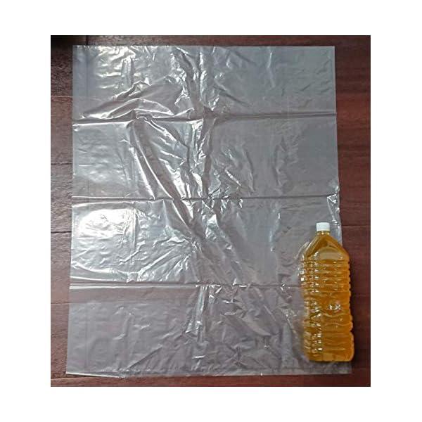 日本技研工業 ゴミ袋 透明 45L 厚み0.0...の紹介画像2