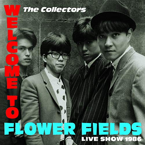 WELCOME TO FLOWER FIELDS LIVE SHOW 1986