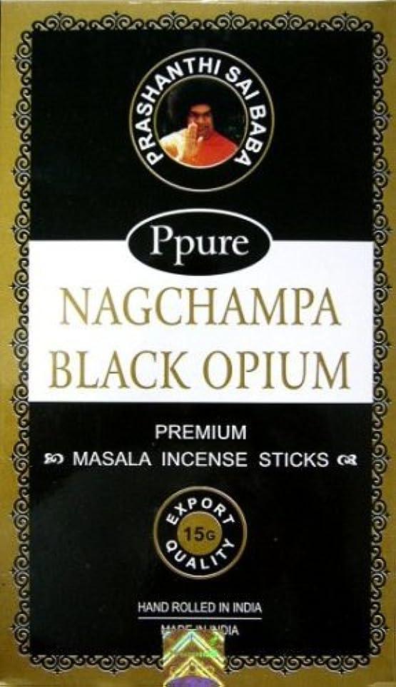 褐色曲悲しみPpure Nag ChampaプレミアムMasala Incense Sticks Black Opium