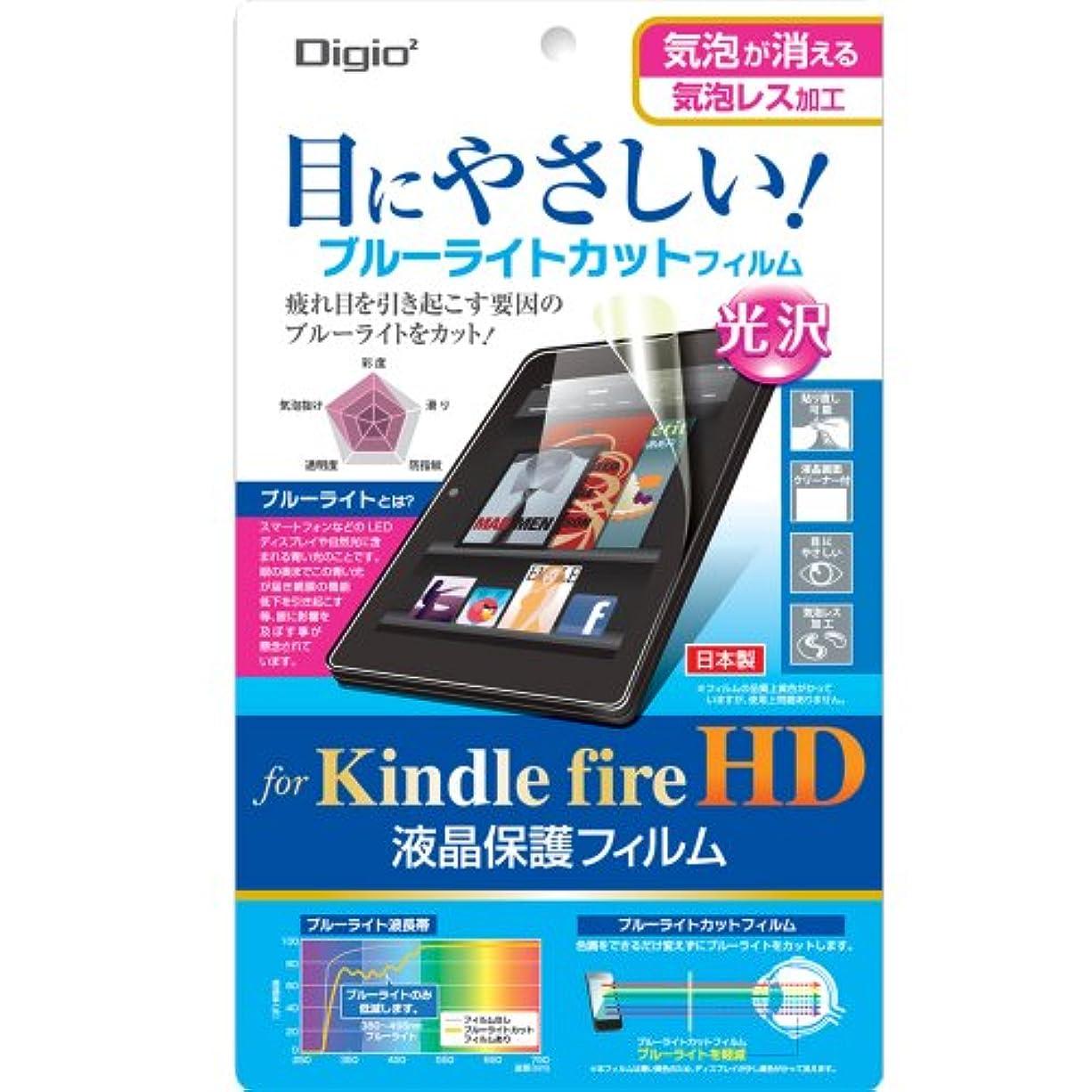郡愛国的な台風Kindle Fire HD用 液晶保護フィルム ブルーライトカット 光沢 気泡レス加工 TBF-KFH12FLBK