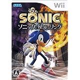 ソニックと秘密のリング - Wii