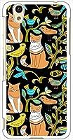 sslink SH-02J/DM-01J/SHV37/SH-M04/SH-M04-A/AQUOS L/AQUOS L2 ハードケース ca1324-3 CAT ネコ 猫 スマホ ケース スマートフォン カバー カスタム ジャケット docomo au 楽天モバイル UQmobile