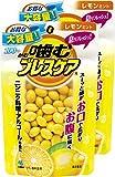 【まとめ買い】噛むブレスケア 息リフレッシュグミ レモンミント パウチタイプ お得な大容量 100粒×2個(200粒)
