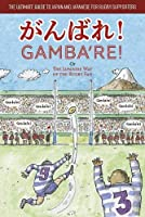 Gamba're!: The Japanese Way of the Rugby Fan