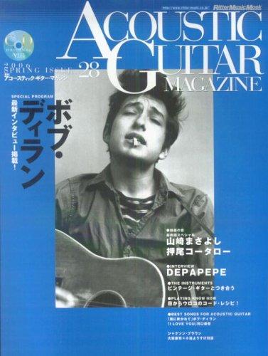 ムック アコースティックギターマガジン Vol.28 (リットーミュージック・ムック)