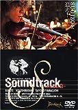 Sound Track Side-B[DVD]
