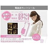 KEIAN スマートフォン 電磁波カットシール 発熱ダウン TOP-ARS01
