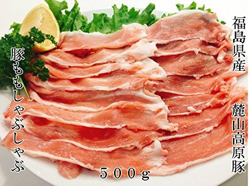 肉の滝沢 福島県産麓山高原豚 もも肉 小間 切落し しゃぶしゃぶ 500g