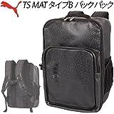 (プーマ) PUMA バックパック スポーツバッグ かばん エナメルバッグ TS Mat タイプB リュックサック カジュアルバッグ メンズ ユニセックス デイパック 074027 OSFA (02)ブラック/ブラック