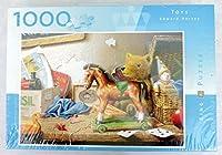 おもちゃbyエドワード・Hersey 1000ピースジグソーパズルキングからパズル