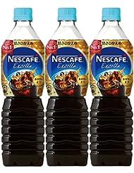 ネスカフェ エクセラ ボトルコーヒー 甘さひかえめ 900ml×3個