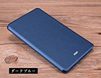 MediaPad M3 8.4 ケース 手帳型 レザー シンプルでおしゃれ スリム メディアパッド M3 8.4 手帳型レザーケースM3-MF-Q35-T61215 (ダークブルー)