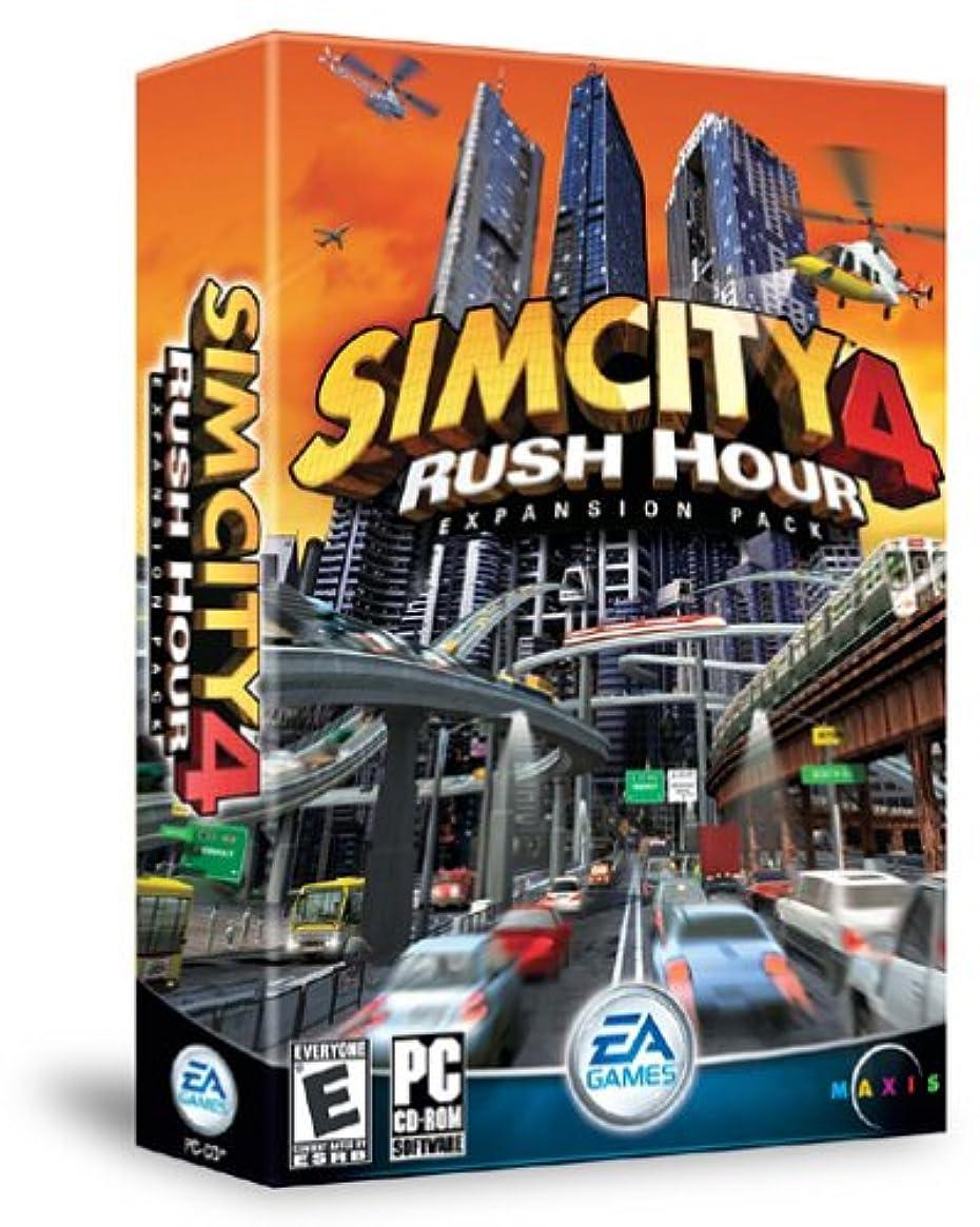 わずらわしい笑い一時解雇するSimCity 4: Rush Hour Expansion Pack (輸入版)