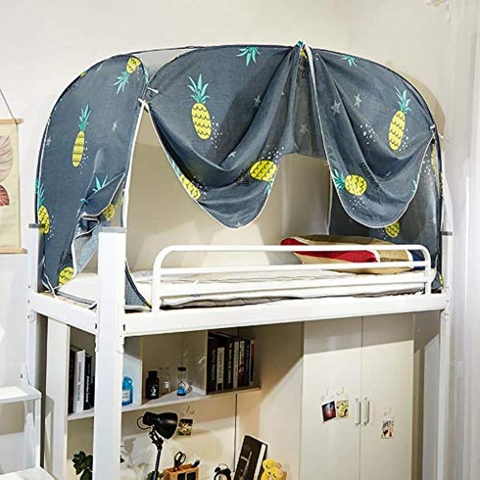 オレンジプロフェッショナル東ティモールSHIJIAN 蚊帳、ジッパーのドアが付いている屋内底蚊帳、防虫ポップアップを防ぎます、学生蚊帳の寮の二段ベッドのテントベッドの網のステンレス鋼フレーム