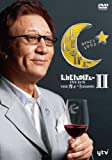 たかじんnoばぁ~ DVD-BOX THE ガォー!LEGEND II[DVD]