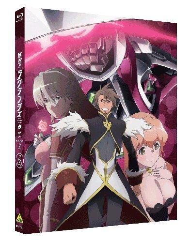 輪廻のラグランジェ season2 4 (初回限定版) [Blu-ray] / バンダイビジュアル