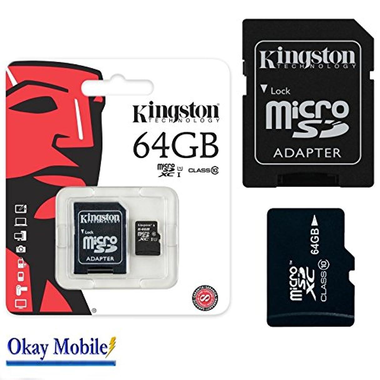 爆発物役立つ考古学的なオリジナルキングストンMicroSD SDHCメモリカード64 GB for Huawei p9 / p9 Lite – 64 GB