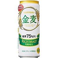 サントリー 金麦 <糖質75%オフ> 500ml×24本