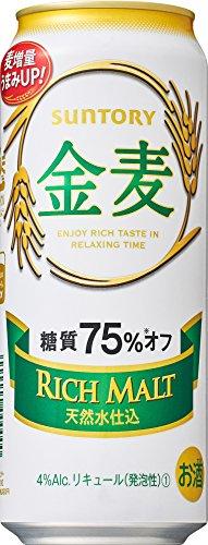 金麦 糖質75%オフ 500ml×6本