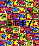 """うたポン Selected by shuichi""""PONTA""""Murakami Drums:shuichi""""PONTA""""Murakami"""