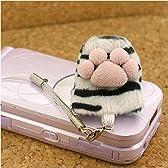 肉球携帯クリーナーST ホワイトタイガー ストラップ クリーナー 猫