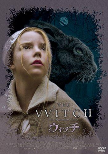 ウィッチ [DVD] -