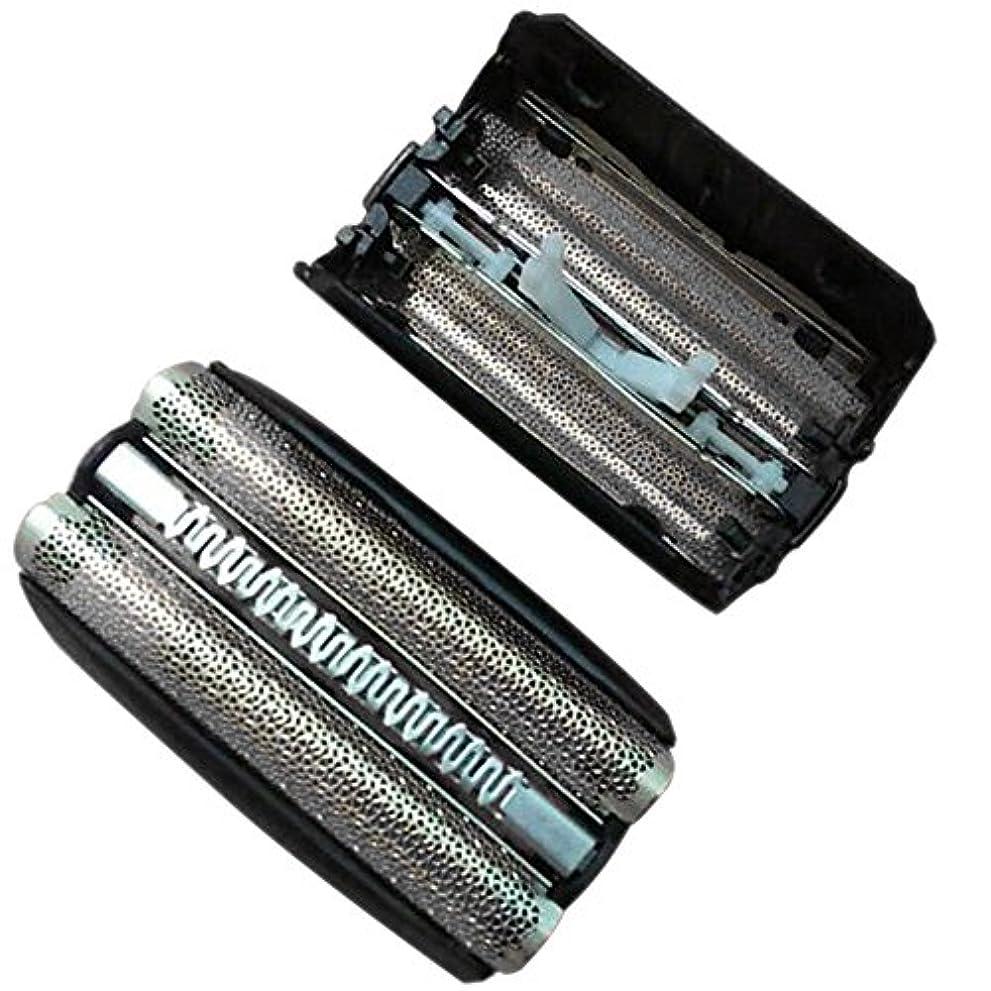 寝てるコマース銃Xinvision 置換 シェーバー かみそり フォイル for Braun Series 5 ContourPro/360°Complete/Activator/WaterFlex/WF1s/WF2s Series