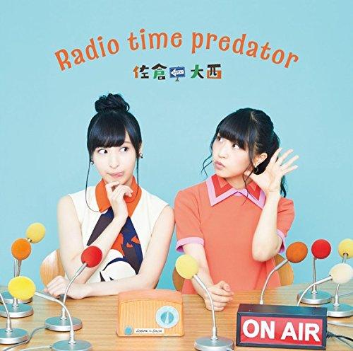 Radio time predator(レディオタイムプレデ...