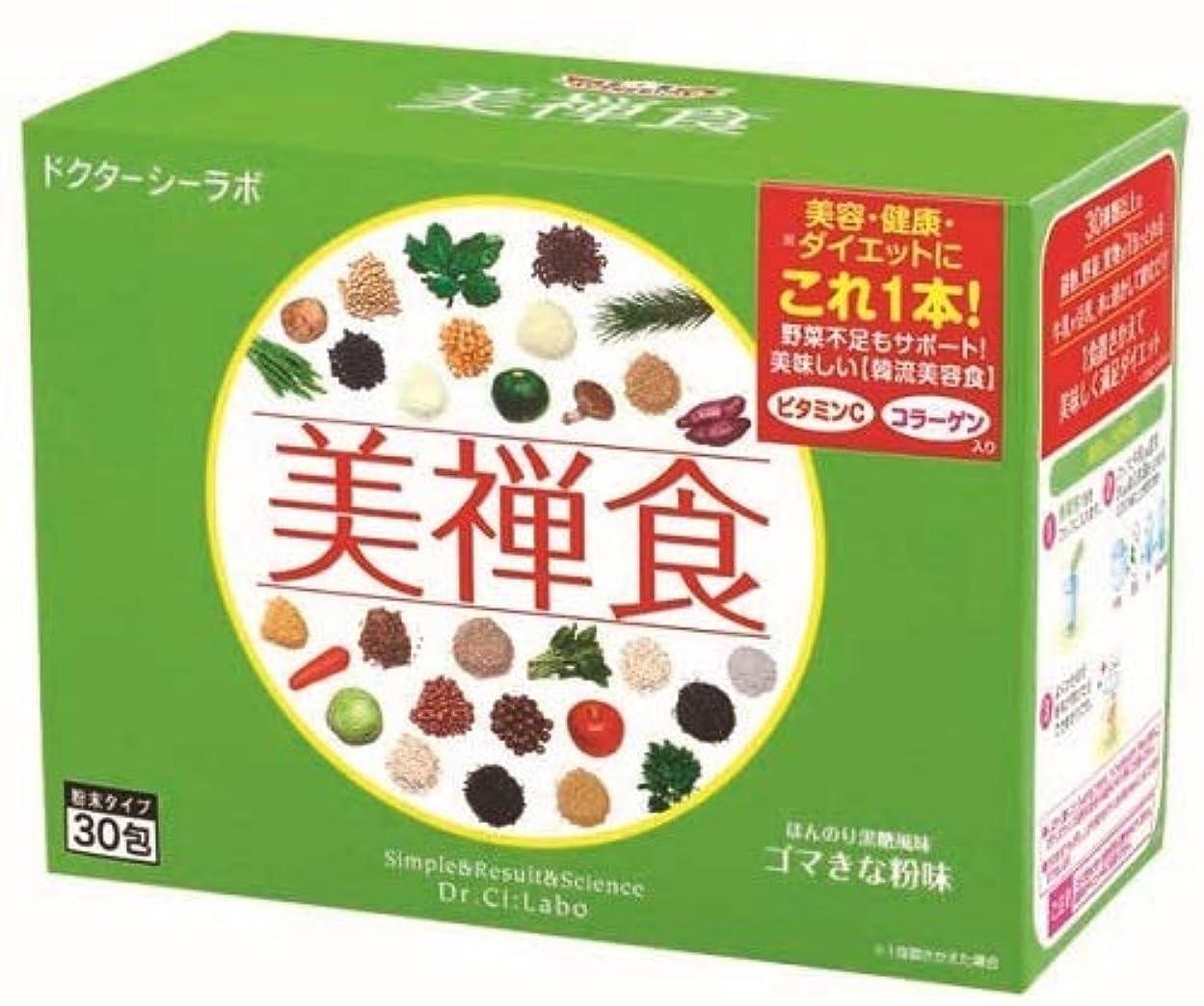 陪審調整前提条件ドクターシーラボ 美禅食 (15.4g×30包) 2箱セット