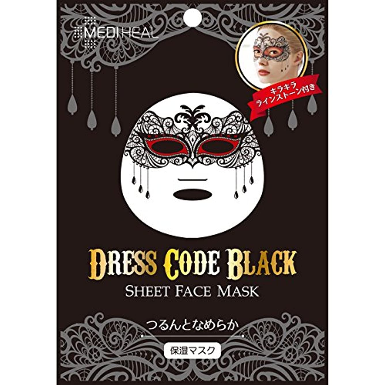 外側ネット謎メディヒル フェイスマスク ドレスコードブラック (27ML/1シート)