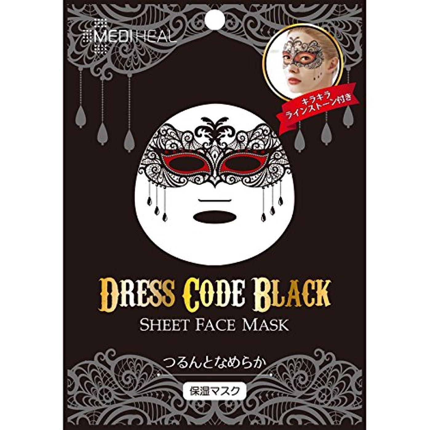 自慢周囲自分の力ですべてをするメディヒル フェイスマスク ドレスコードブラック (27ML/1シート)