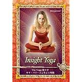 Yin Yoga(陰ヨガ)-サラ・パワーズと学ぶ4時間