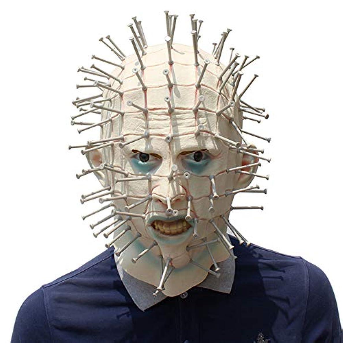 保守的二層未就学ハロウィーンマスク、プッシュピンラテックスマスク、ハロウィーン、テーマパーティー、カーニバル、レイブパーティー、バー、小道具。