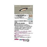 KL11242 LEDダウンライト100形拡散黒枠 電球