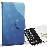 スマコレ ploom TECH プルームテック 専用 レザーケース 手帳型 タバコ ケース カバー 合皮 ケース カバー 収納 プルームケース デザイン 革 クール シンプル 模様 青 001780