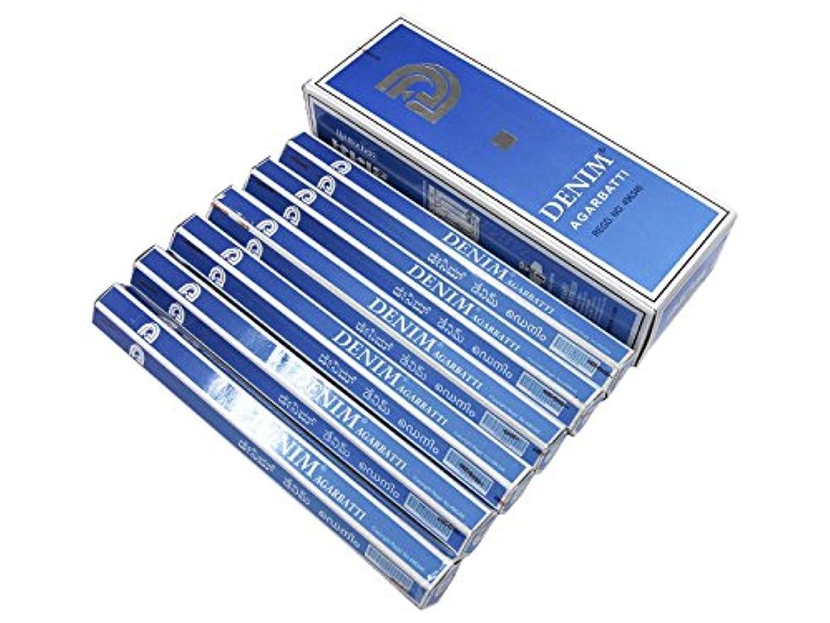 スクラップブック数学者抵抗力があるSHASHI(シャシ) デニム香 スティック DENIM 6箱セット